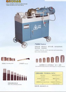 LISHI-Thread-Rolling-Machine