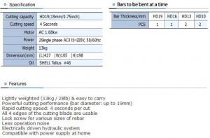 TYC-HD19A Specs